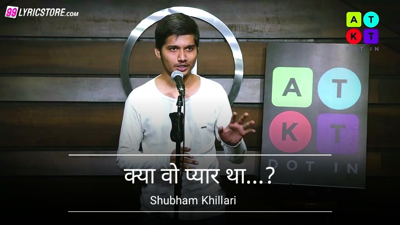 The beautiful Poetry 'Kya wo pyar tha' written and performed by Shubham Khillari at at The ATKT.in Open Mic Held at 'The Habitat Comedy And Music Cafe.