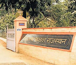 revenyu-office-open-in-rajasthan