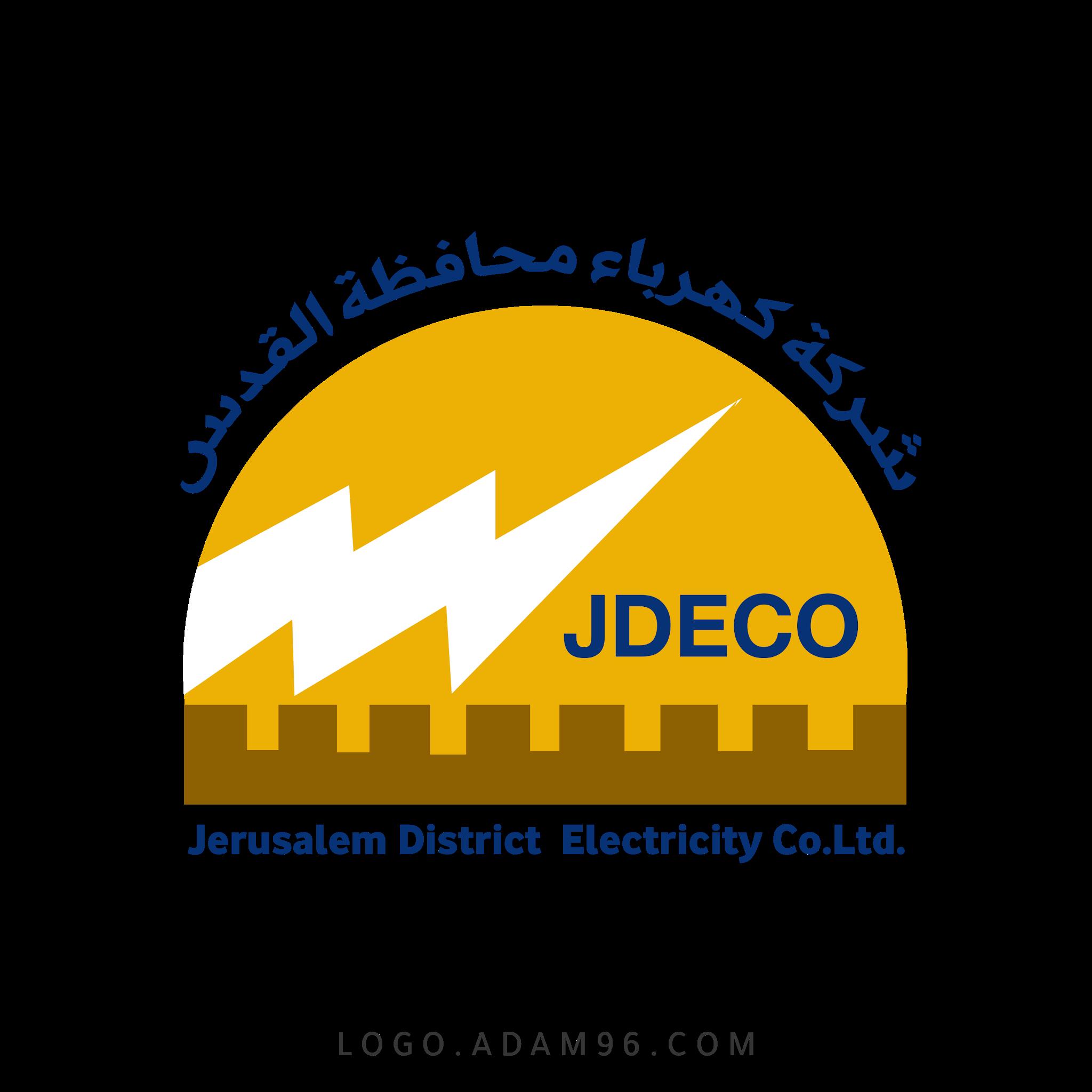 تحميل شعار شركة كهرباء محافظة القدس لوجو عالي الجودة بصيغة شفافة PNG