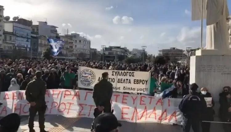 Αποδοκίμασαν τον Νότη Μηταράκη κάτοικοι της Ορεστιάδας [βίντεο]