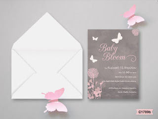 christening invitations with butterflies