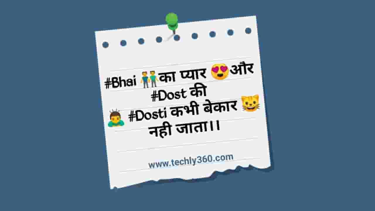 Friendship Best Hindi Status