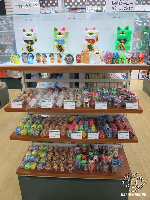 Kaiju Korner: Real x Head toys at Tokyu Hands