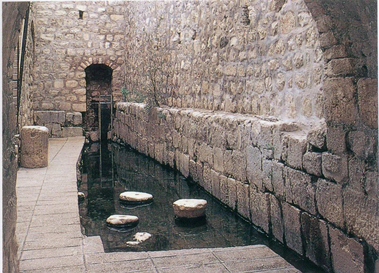 pool+of+siloam.JPG