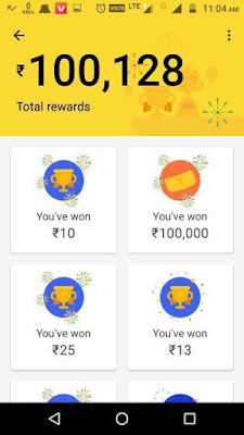 Google Tez App के Refer and Earn ऑफर