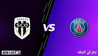 مشاهدة مباراة باريس سان جيرمان وأنجيه بث مباشر اليوم بتاريخ 16-01-2021 في الدوري الفرنسي