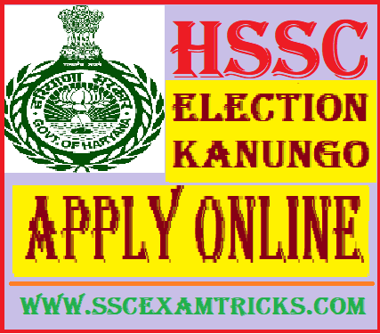 HSSC Election Kanungo Vacancy