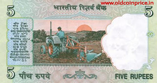 5-rs-tractor-note-price