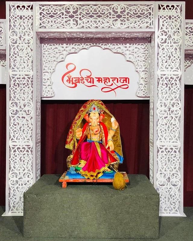 mumbai all Ganpati bappa darshan online 2020 P-3 / मुंबईचे सर्व गणपती बाप्पाचे दर्शन २०२० भाग-३