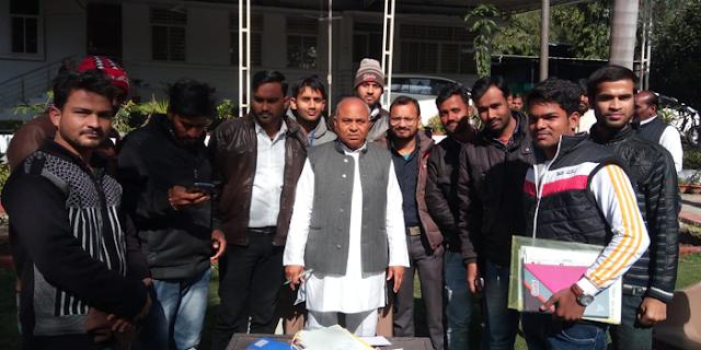 मध्यप्रदेश सहकारिता विभाग ने 1 लाख बेरोजगारों से ठगी की | MP NEWS