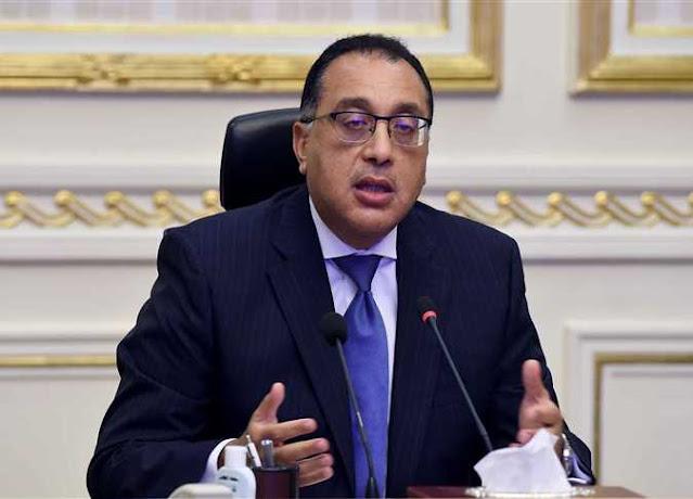 رئيس الوزراء يصدر قرارات لتنظيم العطلات الرسميةوالسبت والأحد والاثنين المقبل إجازة رسمية