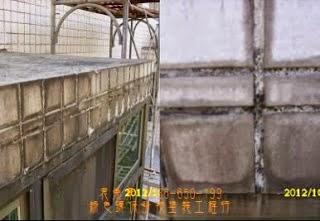 外牆防水施工價格 - 綠科技防水工程