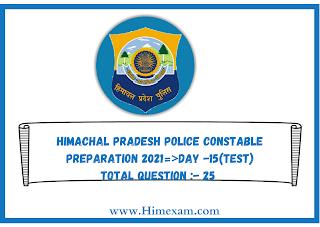 Himachal Pradesh Police Constable Preparation 2021=>Day -15(Test)