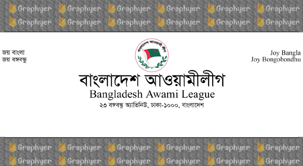 Bangladesh Awami League Official Pad High Quality PSD, JPG, and PNG Download