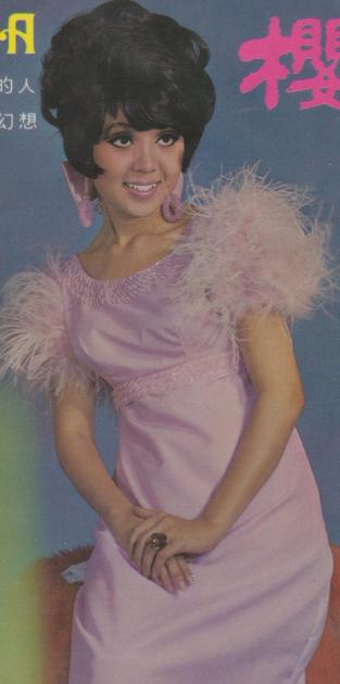 Singapore Pop 60s Fashion On Vinyl Covers Part I