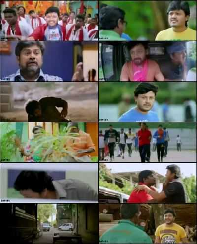 kannada full movie free download