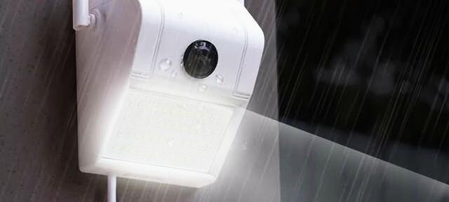 reflector con sensor de movimiento no se apaga