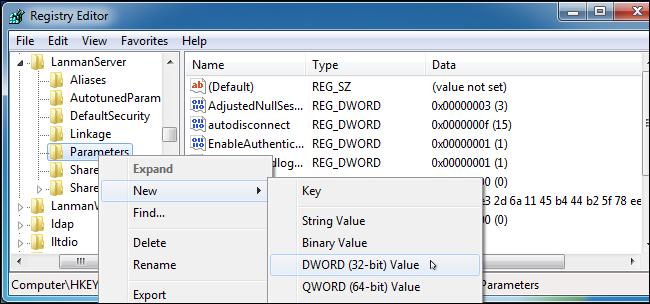 طريقة تعطيل خدمة مشاركة الملفات على الشبكة المحلية من تعديل السجل