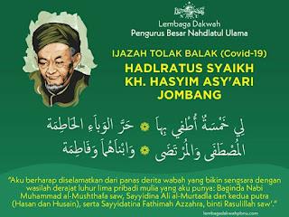 Sumber dari Ijazah 'Li Khamsatun' Kiai Hasyim untuk Hadapi Wabah