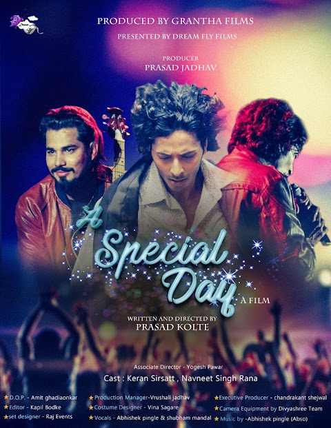 A Special Day  |  India