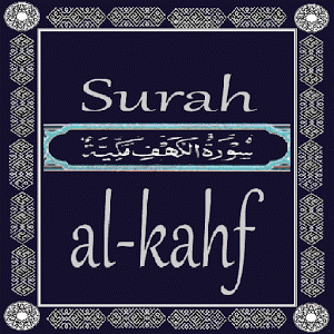 benefits of surah kahf in urdu
