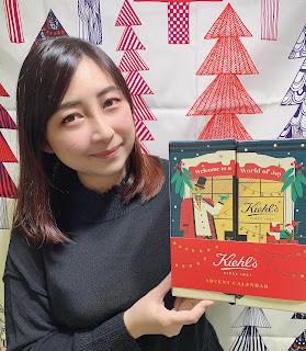 Kiehl's 聖誕倒數月曆開箱