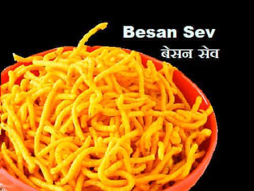 Sev Recipe In Hindi