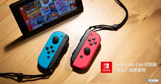 Nintendo Switch Joy-Con Wrist Strap Upside Down 控制器腕帶裝反