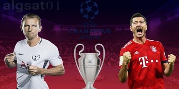 موعد مباراة  بايرن ميونيخ و توتنهام هوتسبير والقنوات الناقلة في دوري أبطال أوروبا