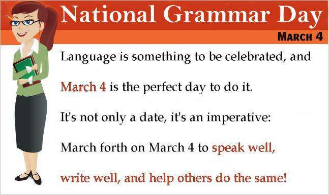 National Grammar Day Wishes Unique Image