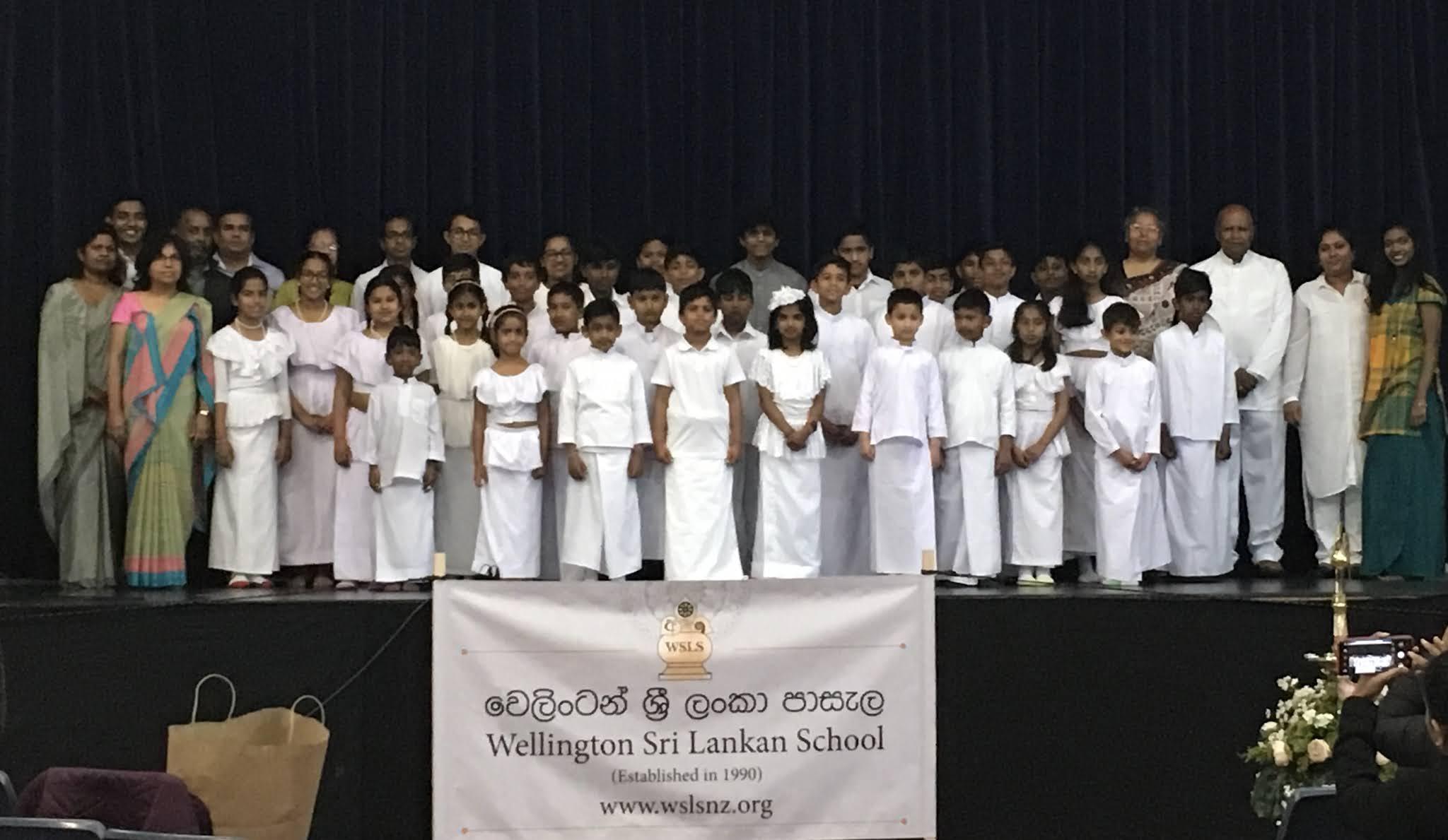 WELLINGTON SRI LANKAN SCHOOL (WSLS) CELEBRATES IT'S 30TH ANNIVERSARY by Gamini Settinayake