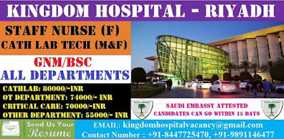 STAFF NURSE VACANCY IN KINGDOM HOSPITAL - RIYADH, SAUDI ARABIA