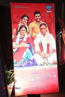 Shatamanam Bhavathi Audio Launch Stills  0004.JPG