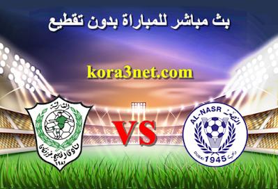 مباراة النصر وخورفكان اليوم