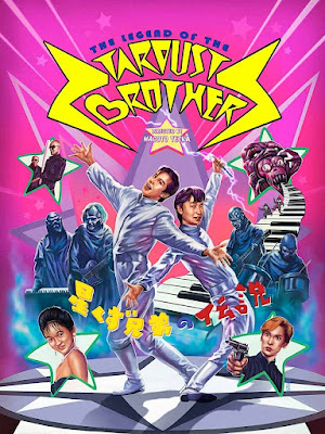 The Legend Of The Stardust Brothers Bluray