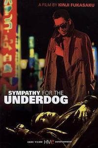 Watch Sympathy for the Underdog Online Free in HD
