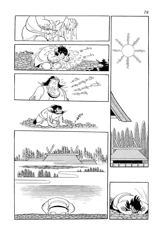 Hi no Tori hi no tori vol 1 part 004 trang 2