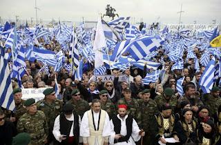 Από τα συλλαλητήρια, στα Σκόπια για βενζίνη, λάστιχα, μασέλες, κούρεμα, νύχια και... ψωμί!