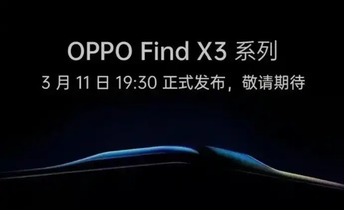 Oppo Find X3 Series launch date announced in Official Poster