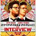 La Entrevista (The Interview)