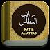 Bacaan Ratib Al Attas PDF