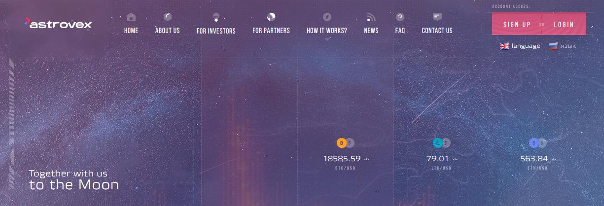 Мошеннический сайт astrovex.biz – Отзывы, развод, платит или лохотрон? Мошенники