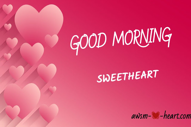 l love you good morning pic