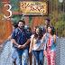 Janatha Garage Movie 3rd Week Posters