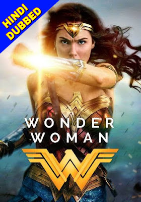 Wonder Woman Hindi Dubbed Full Movie Download