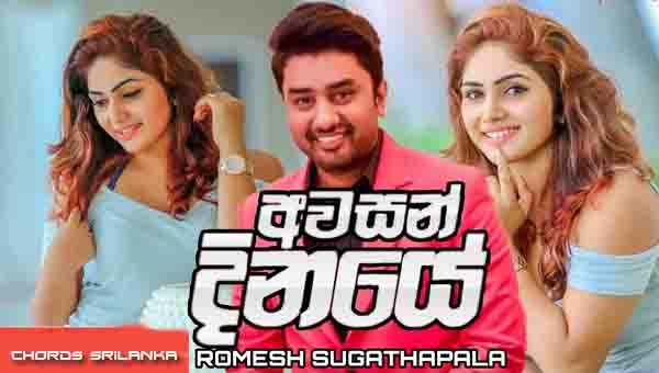 Awasan Dinaye Chords, Romesh Sugathapala Songs, Awasan Dinaye Song Chords, Romesh Sugathapala Songs Chords, Download new Sinhala song 2020,