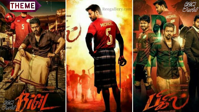 Bigil Mass Bgm - Background Theme Music - Mp3 Download