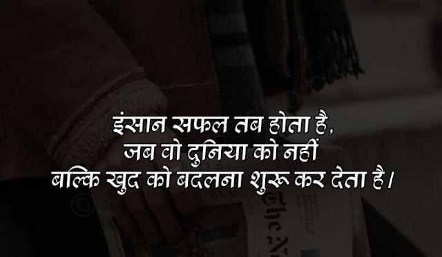2 line positive status in hindi