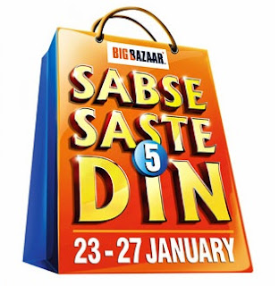 [Xpired] SABSE SASTE 5 DIN: Future Bazaar Republic Day Offer (Valid till 27th Jan'13)