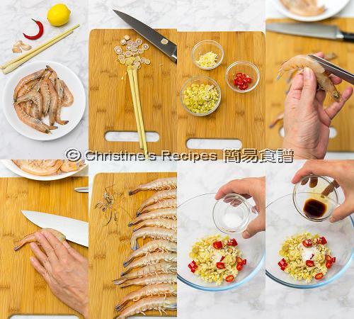 Baked Lemongrass Prawn Parcel Procedures01